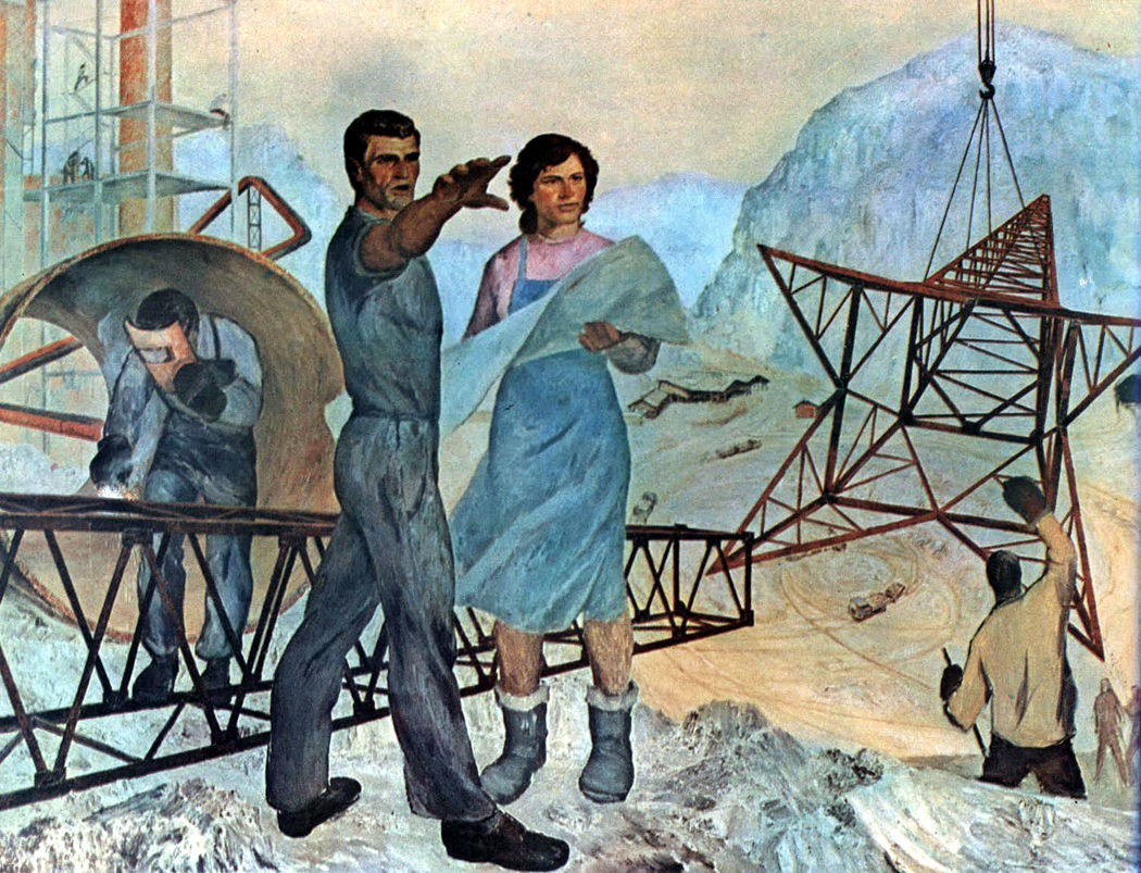 Socialist Realism Exhibits