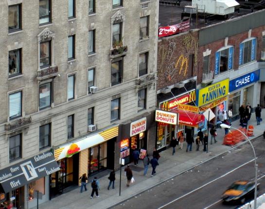 NY McDonalds