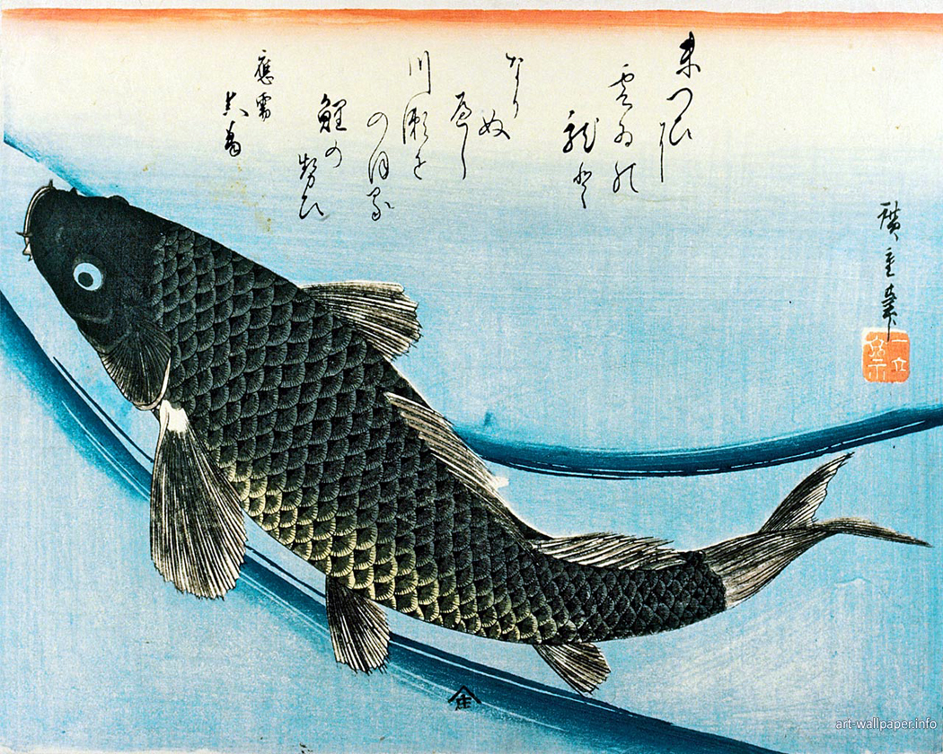 Animals in art richard nilsen for Japanese koi carp paintings