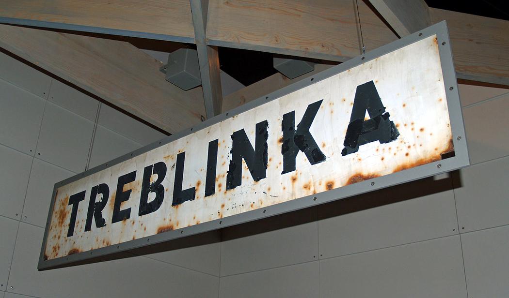 treblinka sign