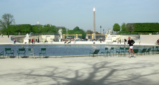 tuileries gate