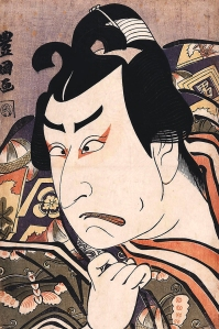 ukiyo e mie pose actor picture